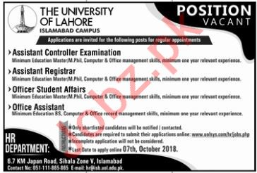 University of Lahore Assistant Controller Examination Jobs