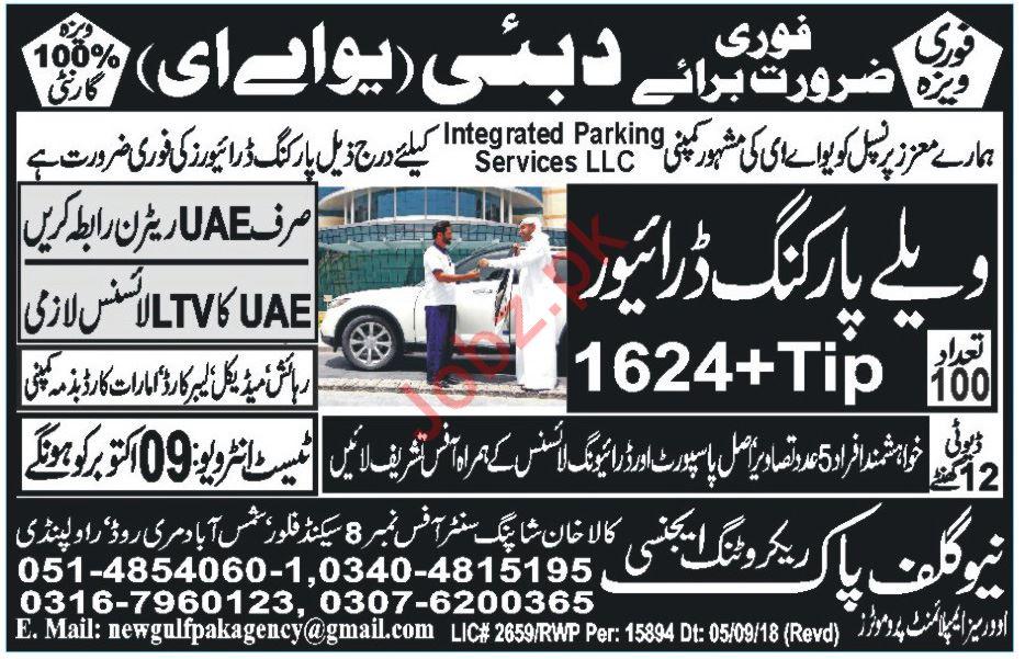 Valet Parking Driver Job 2018 For Dubai UAE
