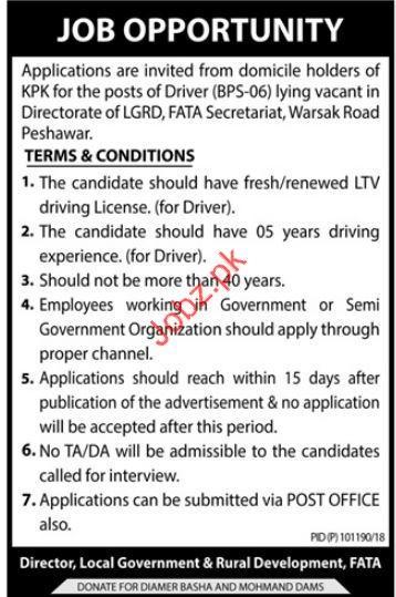 Driver Jobs in Local Government & Rural Development