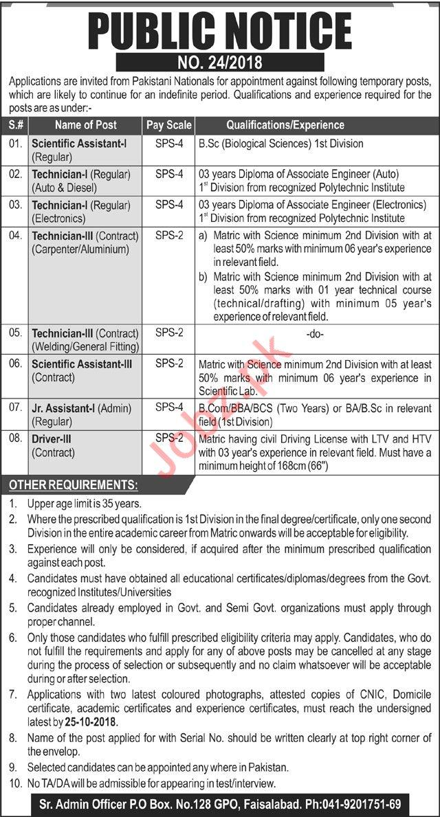 Pakistan Atomic Energy Commission PAEC Technical Jobs 2018