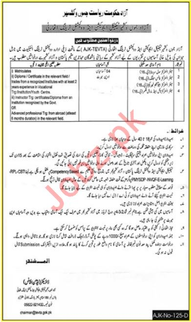 AJK TEVTA Senior Instructors Jobs 2018 in Muzaffarabad