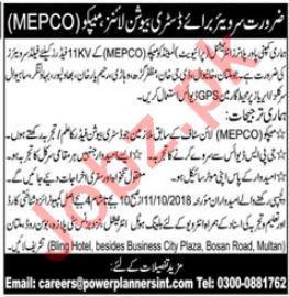 MEPCO Multan Electric Power Company Job 2018 Surveyor