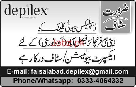 Depilex Beauty Clinic Beauticians Jobs