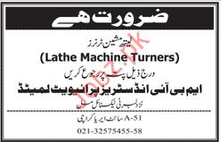 Lathe Machine Operator jobs in MBI Industries Private Ltd
