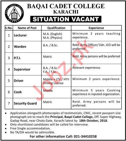 Baqai Cadet College Karachi Jobs 2018