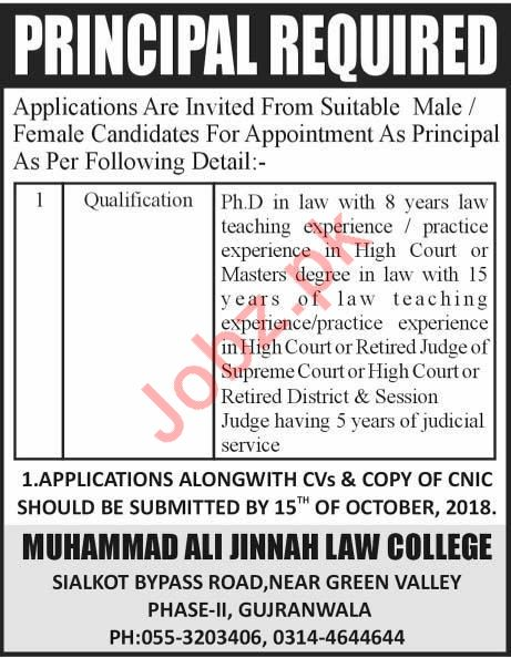 Muhammad Ali Jinnah Law College Principal Job 2018