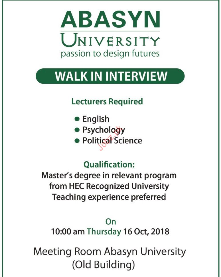 Abasyn University Lecturer Jobs Interviews 2018
