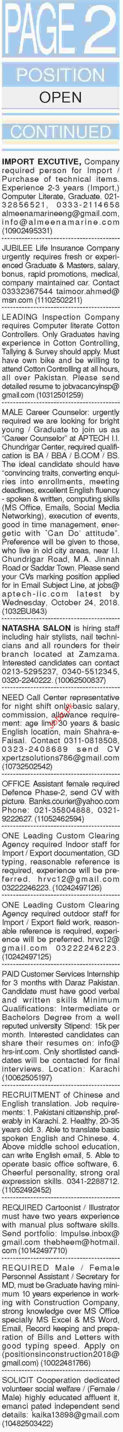 Dawn Sunday Classified Ads for Insurance Staff Jobs 2018
