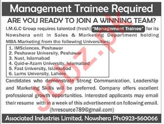 Management Trainee Job 2018 in Nowshera Unit