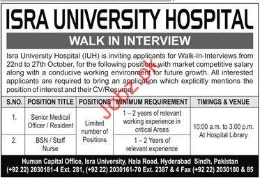 Senior Medical Officer Jobs in ISRA University Hospital