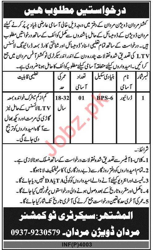 Driver Job 2018 For Mardan KPK