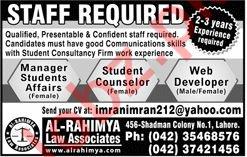 Al Rahimya Law Associates Manager Student Affairs Jobs