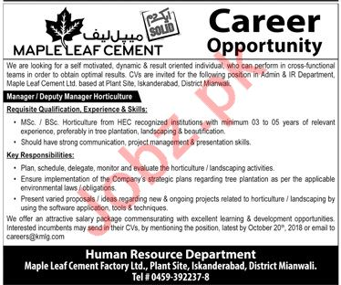 Maple Leaf Cement Factory Ltd Manager Jobs