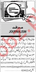 Jang Sunday Classified Ads 2018 for Journalism