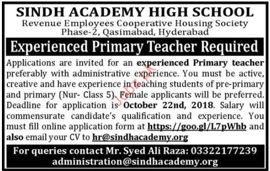 Sindh Academy High School Teaching Jobs 2018