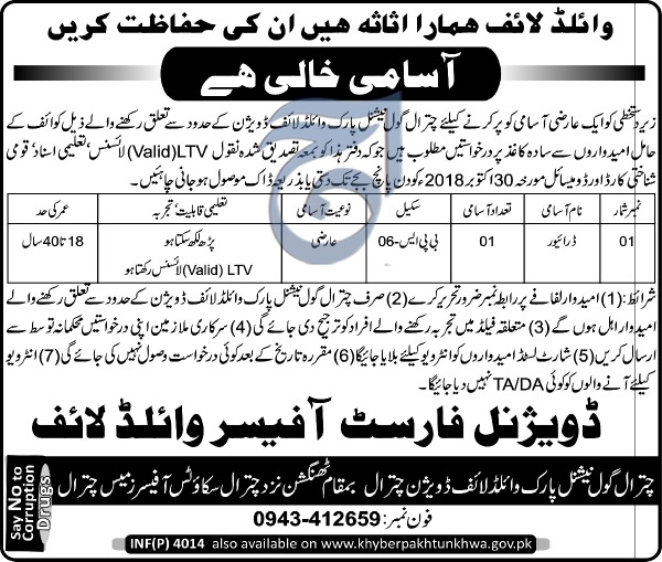 Wildlife Division Chitral Jobs 2018 for Driver