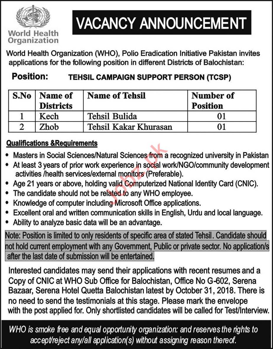 World Health Organization WHO NGO Jobs 2018
