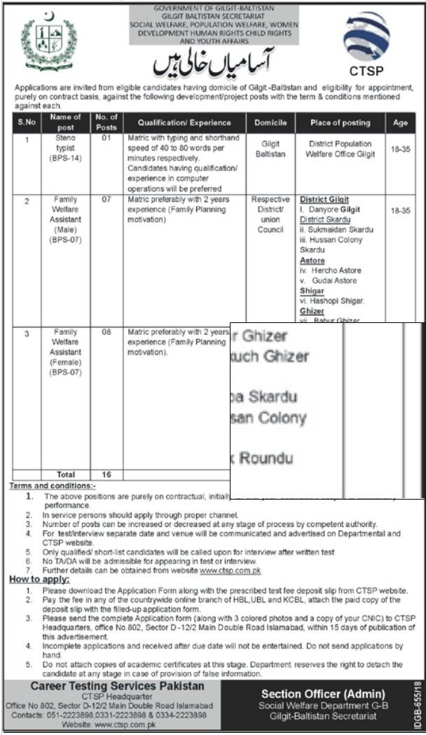 Gilgit Baltistan Secretariat Jobs for Family Welfare Asst