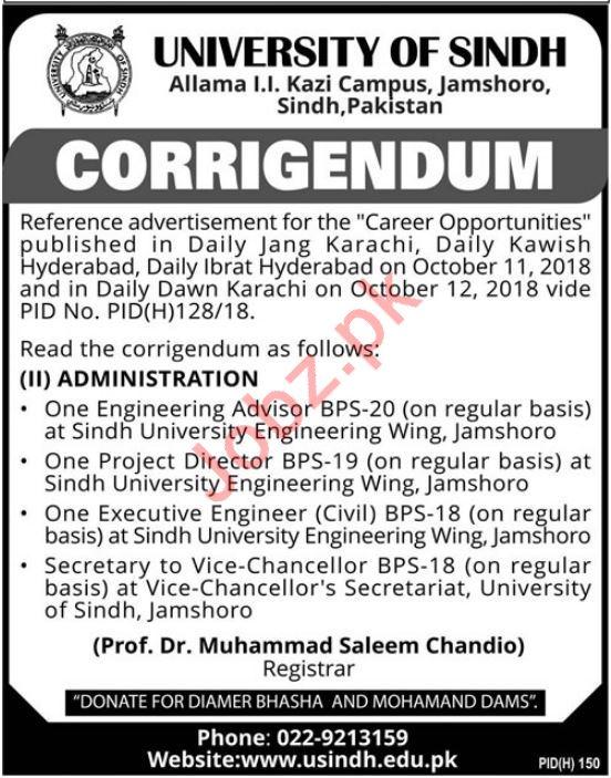 University of Sindh Administration Job 2018 in Jamshoro