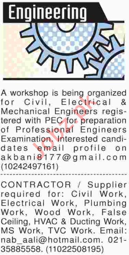 Dawn Sunday Engineering Classified Ads 21/10/2018