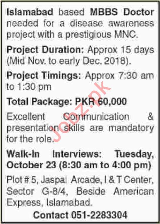 MBBS Doctor Job Opportunities