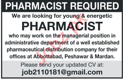 Pharmacists Job 2018 For Abbottabad, Peshawar & Mardan KPK