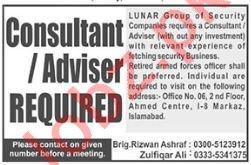 Lunar Security Services Consultant Jobs