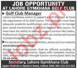 Golf Club Manager at Lahore Gymkhana