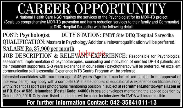 Psychologists Job in  A National Health Care NGO