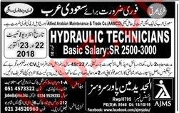 Hydraulic Technicians Jobs 2018 in Saudi Arabia