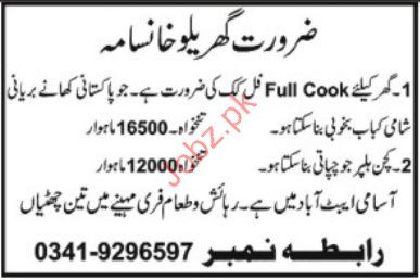 Cook Jobs in House