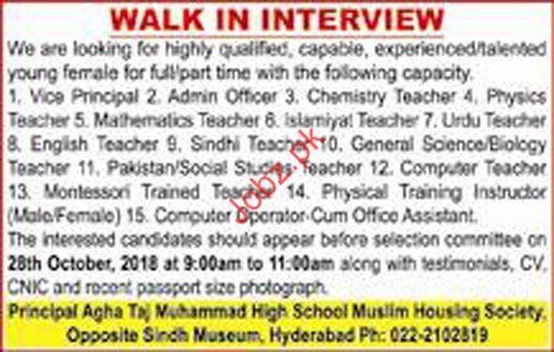 Agha Taj Muhammad High School Vice Principal Jobs 2018