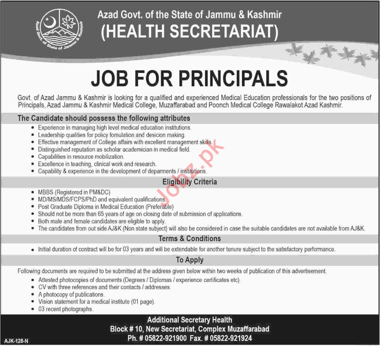 AJK Medical College & Poonch Medical College Principals Jobs