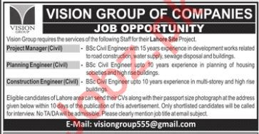 Vision Group of Companies Jobs 2018 in Lahore