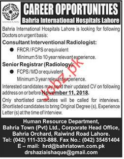 Bahria International Hospitals Medical Consultant Jobs 2018