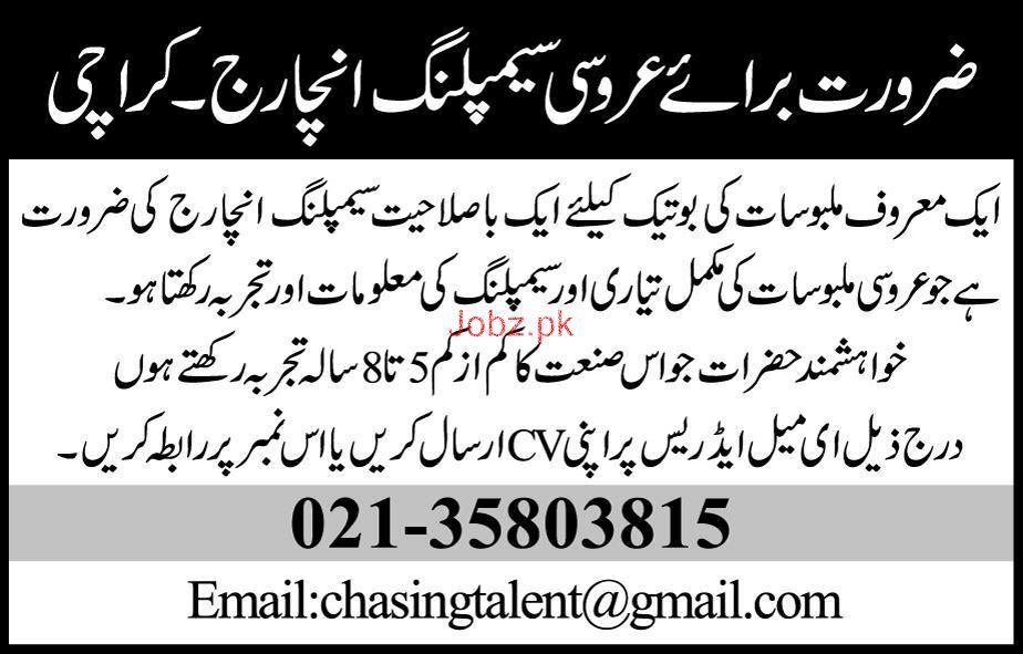 Sampling Incharge Job Opportunity