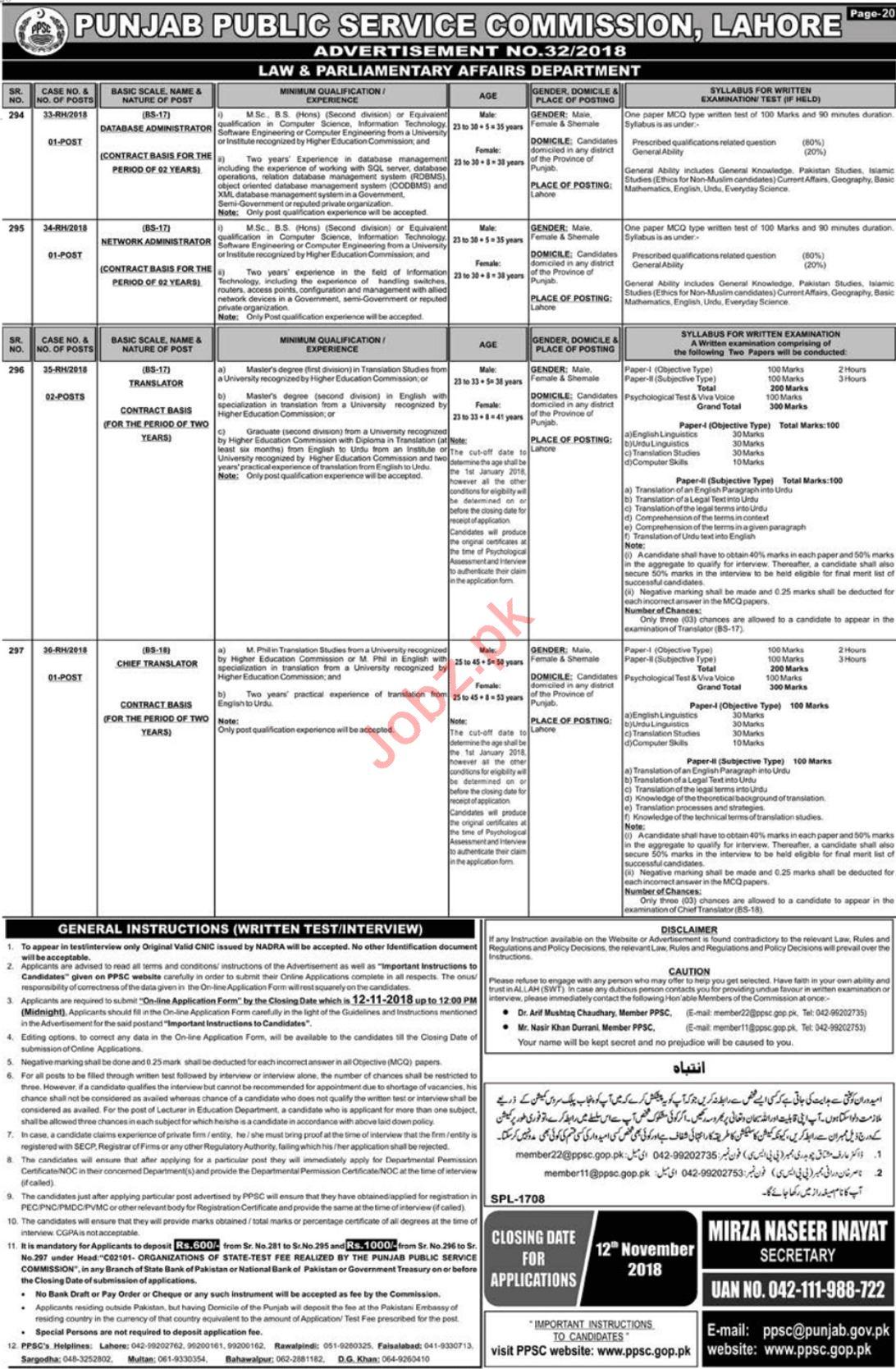 PPSC Senior Registrar Paedric Endocrinology Jobs