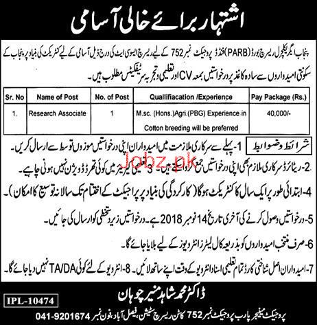 Punjab Agriculture Research Board PARB Jobs