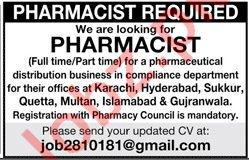 Pharmaceutical Distribution Company Jobs 2018