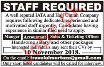 Manager, Accountant, Sales & Ticketing Officer Jobs 2018