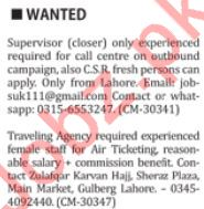 Call Center Staff, Supervisor & Air Ticketing Officer Jobs