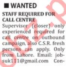 Call Center Staff & Air Ticketing Officer Jobs 2018