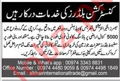 Construction Builders for Al Khair International