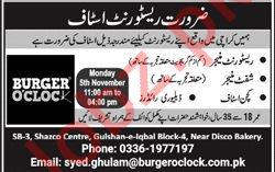 Burger OClock Restaurant Manager Jobs