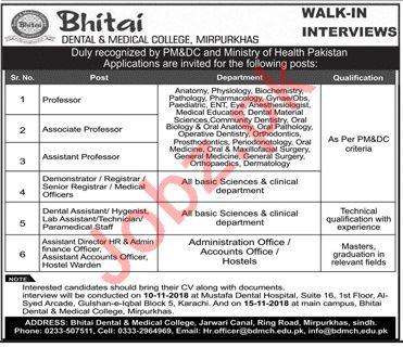Bhitai Dental and Medical College Professor Jobs