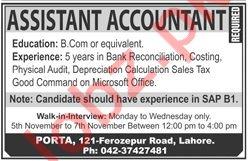 Porta Sanitary Ware Assistant Accountant Jobs