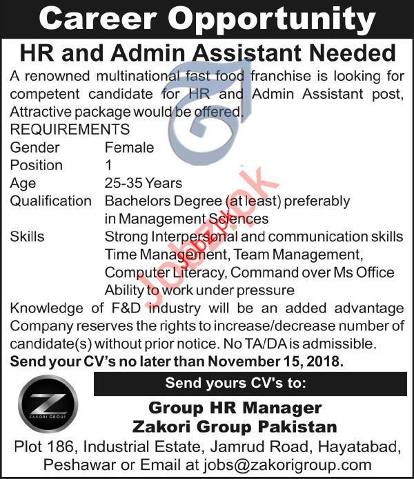 Admin Assistant Jobs in Multinational Fast Food Franchise