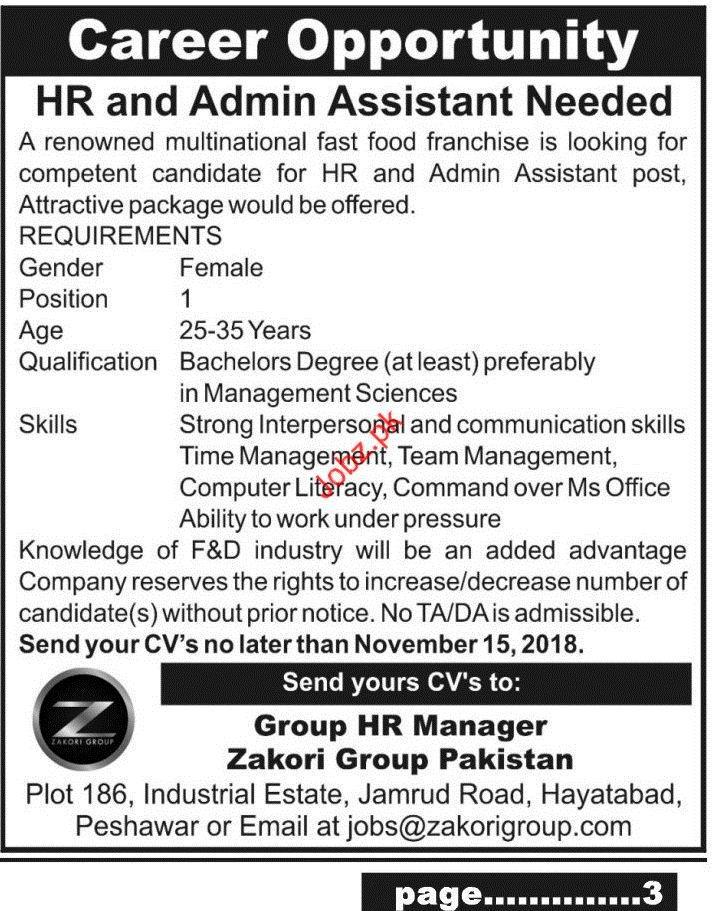 Zakori Group Pakistan HR Assistant Jobs 2018