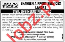 Shaheen Airport Services Lahore Civil Engineers Jobs 2018