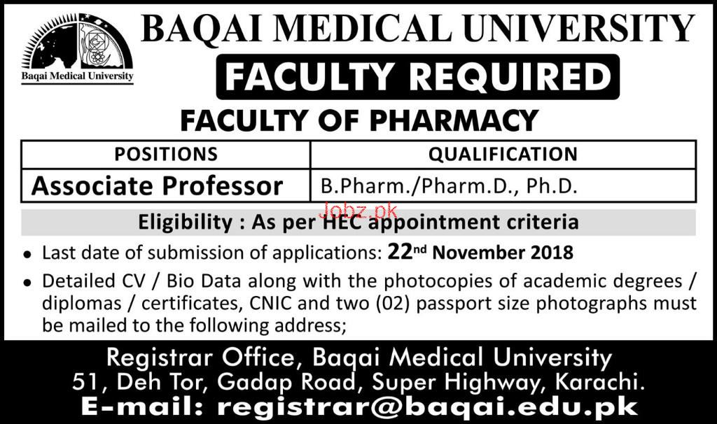 Baqai Medical University  Associate Professor Jobs